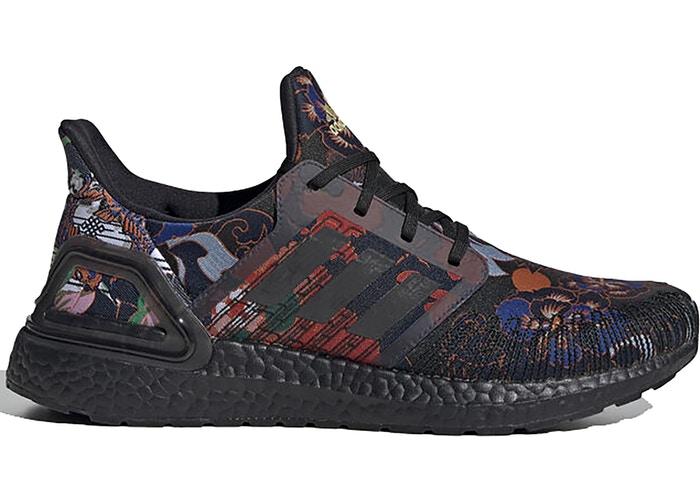 Adidas Ultra Boost 20 Lunar New Year
